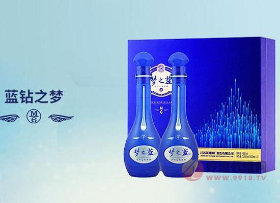 洋河夢之藍多少錢,夢之藍m6定價