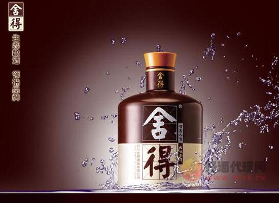 舍得酒業聯手筷子兄弟,把老酒玩出新花樣!