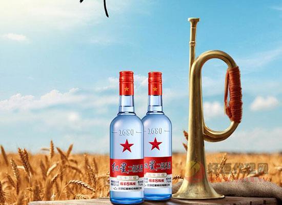 紅星二鍋頭53度清香型藍瓶怎么樣