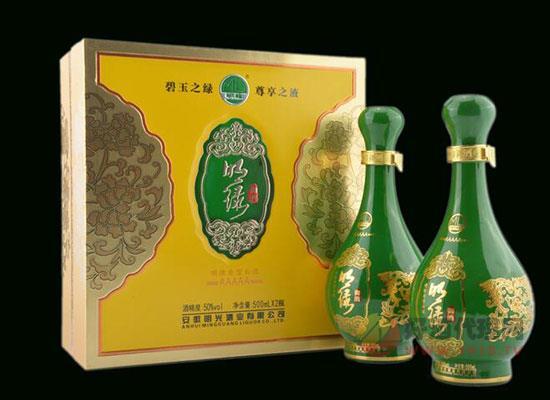 安徽特产绿豆酒,明绿御酒5A,奢华体验!