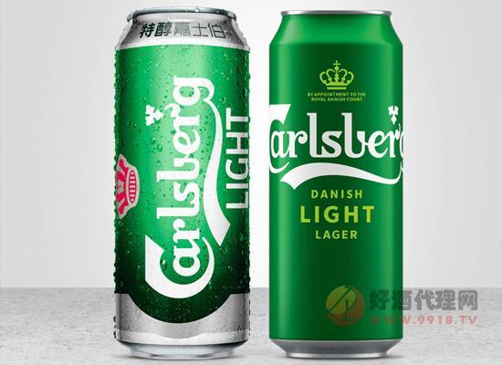 嘉士伯啤酒哪個系列好喝,特醇應該怎么喝