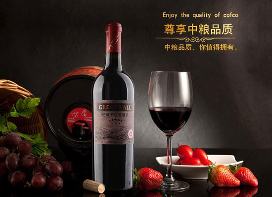 長城五星干紅赤霞珠葡萄酒禮盒價格