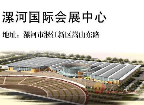 2020漯河食品博覽會買家來源有哪些