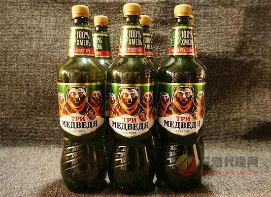 """俄羅斯三只熊啤酒咋樣,戰斗民族啤酒就是""""強悍""""!"""