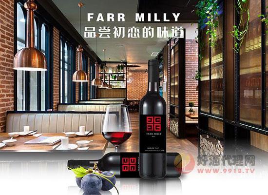 法米丽梅洛干红葡萄酒,智利红酒,品尝初恋的滋味!