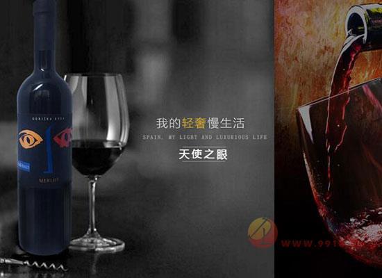 斯洛文尼亞-天使之眼葡萄酒,送禮輕奢之選!