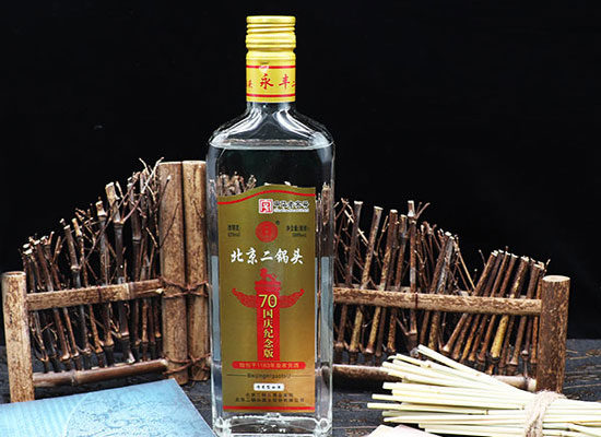 北京二锅头国庆纪念版与好酒代理网强强联手,共创辉煌!