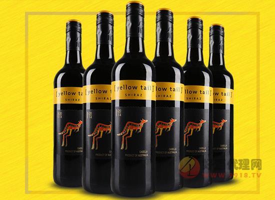 黃尾袋鼠梅洛西拉紅葡萄酒750ml怎么樣,好喝嗎