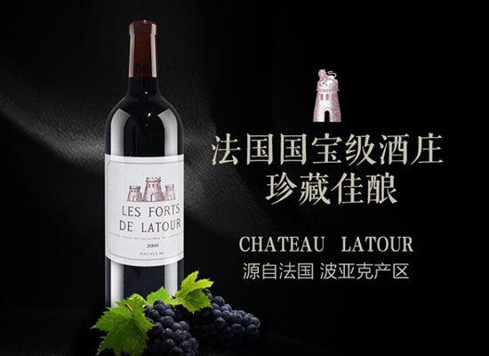 拉圖干紅多少錢,法國拉圖紅酒價格表