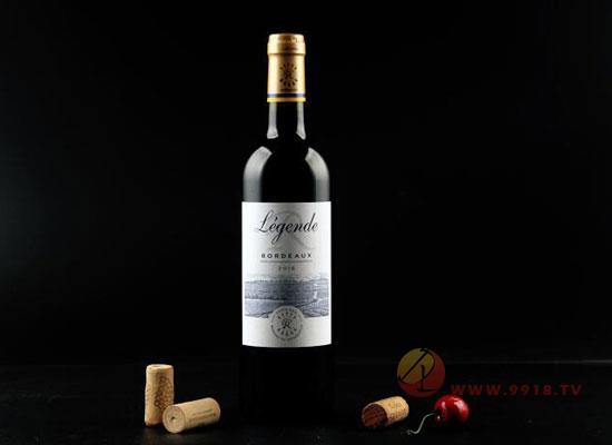 拉菲傳奇紅葡萄酒好喝嗎,品鑒波爾多傳奇
