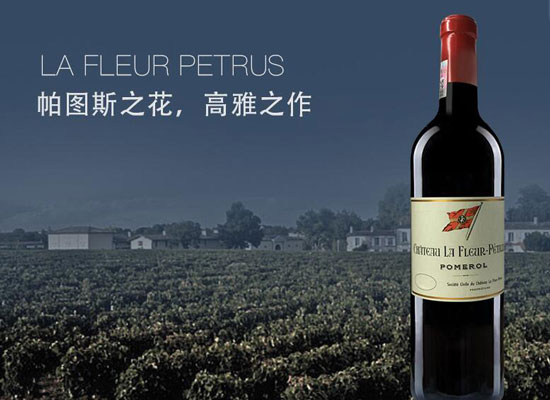 波爾多右岸多少錢,帕圖斯紅酒價格表