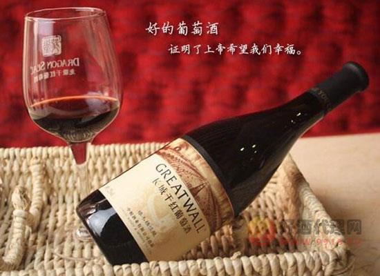 為什么說長城葡萄酒是紅色國酒