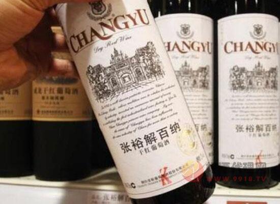 如何鑒定張裕葡萄酒的真假,張裕解百納真偽在線查