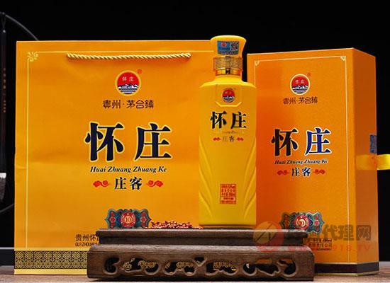 贵州怀庄酒业(集团)联手好酒代理网,启动线上招商!