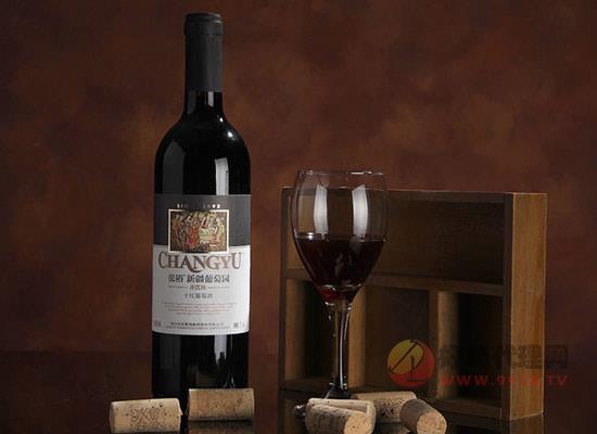 张裕葡萄酒等级区分怎么分,有哪些等级