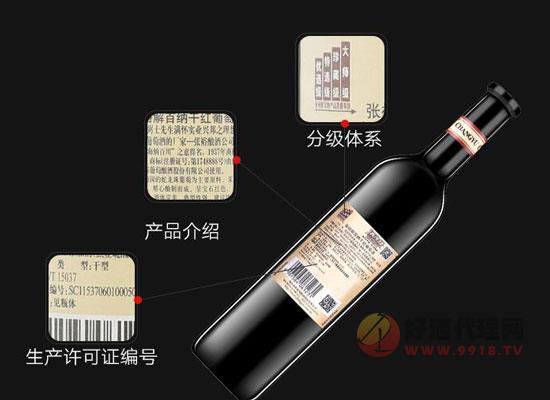 張裕葡萄酒是干紅嗎,張裕干紅葡萄酒什么意思