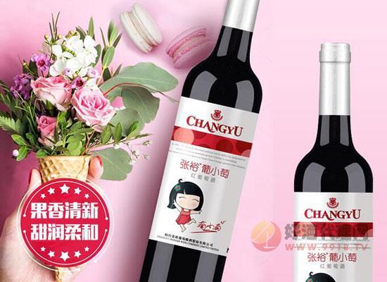 張裕葡小萄葡萄酒750ml,網紅甜酒,實力擔當!
