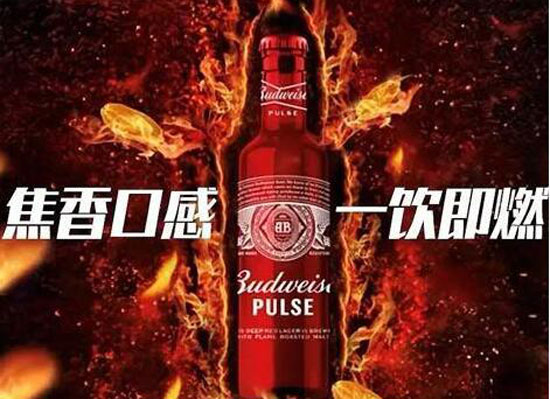 百威魄斯啤酒,肖战代言,真火炼就!