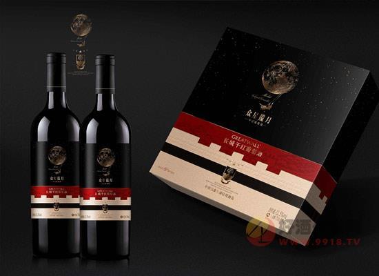 怎樣選長城干紅葡萄酒,性價比高的酒水有哪些