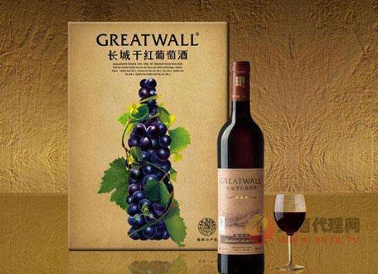 長城葡萄酒和長城干紅葡萄酒區別
