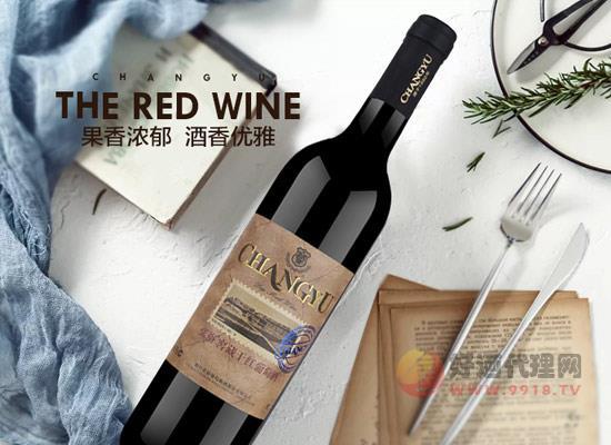 張裕窖藏干紅葡萄酒750ml多少錢一箱,價格怎么樣