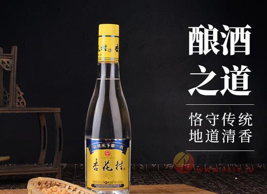 杏花村原漿酒50度多少錢一瓶,性價比高嗎