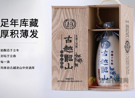 古越龍山十年陳花雕酒好喝嗎,好酒還需好品牌