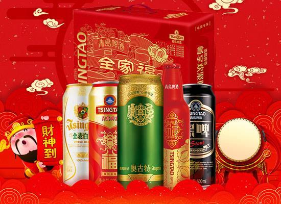 青島全家福啤酒怎么樣,帶你暢享歡聚時刻