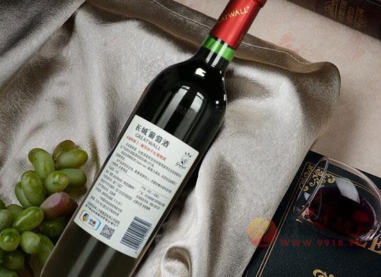 中糧長城葡萄酒多少錢一瓶,長城紅酒價格表