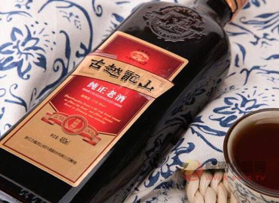古越龍山產地在哪里,紹興古越龍山黃酒原產地