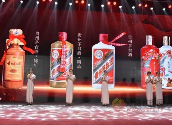 """茅台集团在西宁打出""""组合拳"""",旗下美酒品牌送出春节大礼"""