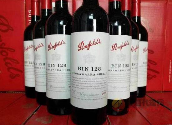 奔富紅酒如何辨別真假,鑒別bin128紅酒真假