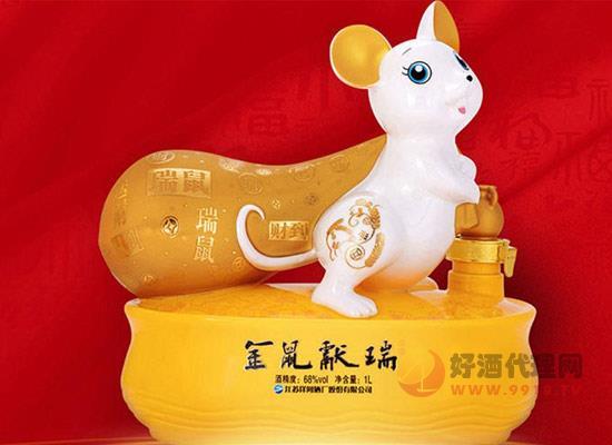 喜启金鼠,闰年献瑞,洋河鼠年生肖酒祝您新春快乐