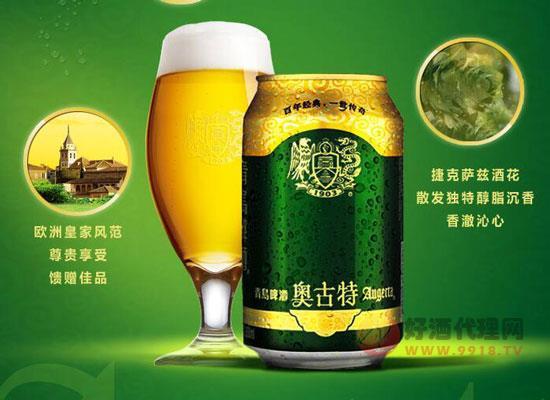 青島啤酒奧古特好喝嗎,奧古特為什么那么貴