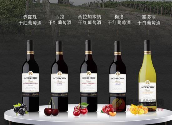 杰卡斯紅酒怎么開瓶,打開技巧有哪些