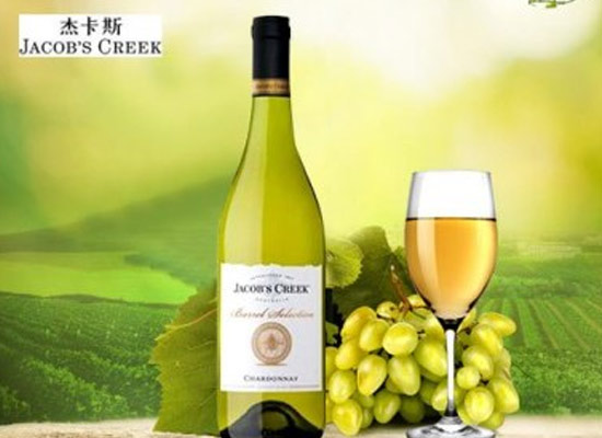 杰卡斯干白怎么樣,經典系列霞多麗干白葡萄酒味道如何