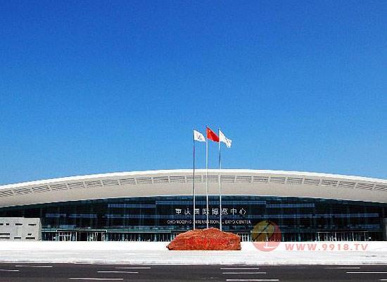 從火車站到2020年重慶國際食品及飲料展覽會路線介紹