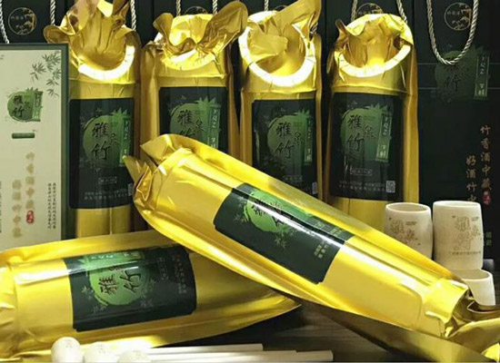 雅泉竹酒是哪里產的,為啥有保質期