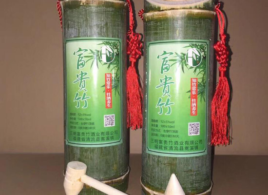 客家特產富貴竹酒,一桶會呼吸的悅己酒!