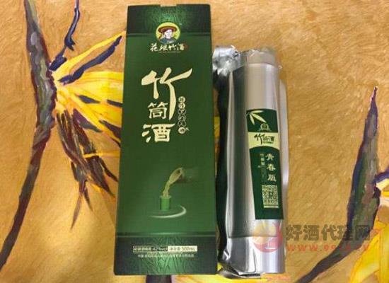 花瑤竹酒產地是哪,保質期多長