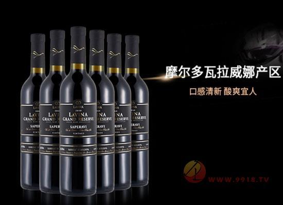 摩尔多瓦红酒是哪里产的,配餐方法有哪些