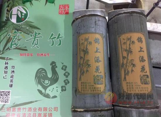 富貴竹酒價格,福建三明竹酒價錢介紹