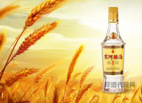 宋河浓香型白酒,50度1988纪念酒,香甜绵净!