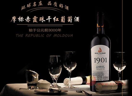 摩爾多瓦紅酒750ml多少錢,摩標赤霞珠干紅葡萄酒價格介紹