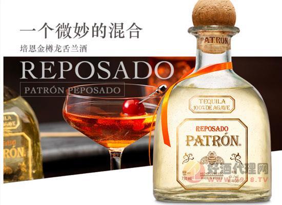 培恩金樽龍舌蘭雞尾酒怎么樣,喝起來味道如何