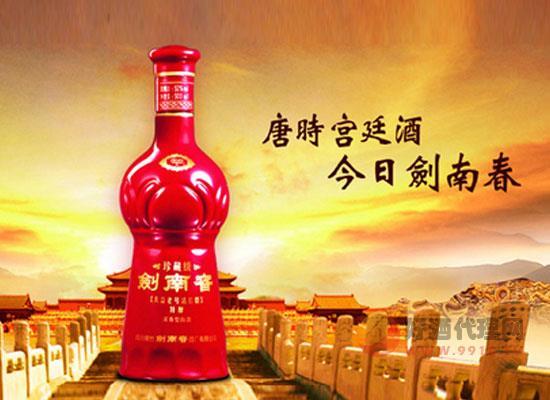 劍南春有收藏價值嗎,值得收藏的酒水有哪些