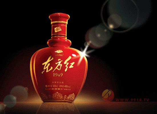 劍南春東方紅價格怎么樣,東方紅1949白酒多少錢一瓶