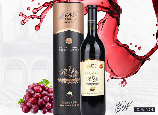 香格里拉干紅葡萄酒怎么樣,有那些特色