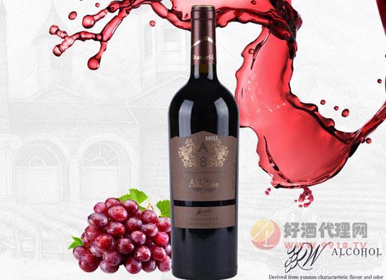 香格里拉紅酒a8葡萄酒怎么樣,美味佳釀,值得品鑒