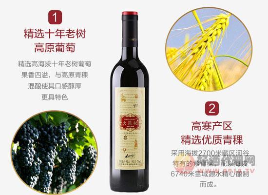 香格里拉紅酒大藏秘怎么樣,深受消費者喜愛的原因有哪些